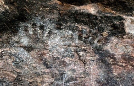 Hand prints on the wall from long ago